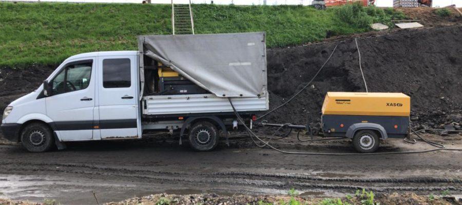 аренда компрессора в москве